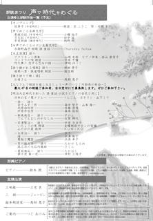 7BD58EB2-2EDC-47AA-8680-E087EA727A45.jpeg
